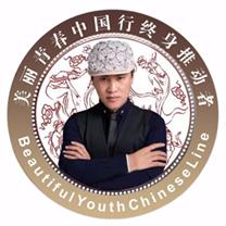 美丽青春中国行创始人朱璘