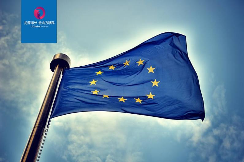 塞浦路斯移民助你一步到位得欧盟护照,实现资产永久传承