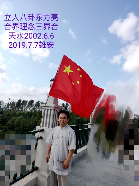 微信图片_20200112182745.jpg